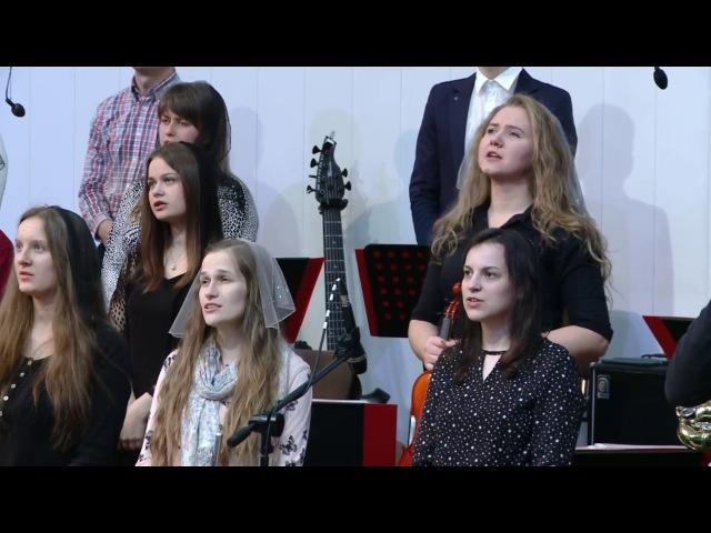 Служение с участием оркестра церкви Вознесение г.Пинск (19 11 2017) - LIVE