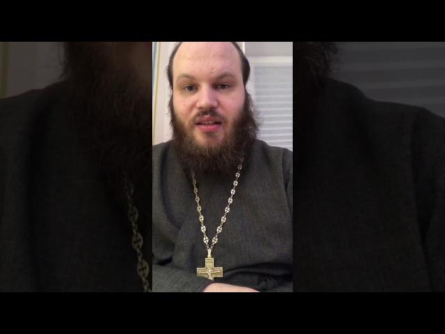 Вообщем вот такое соболезнование от Святого Батюшки....поставим свечки в коментах..