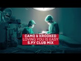 Camo &amp Krooked - Loving You Is Easy (S.P.Y Club Mix)