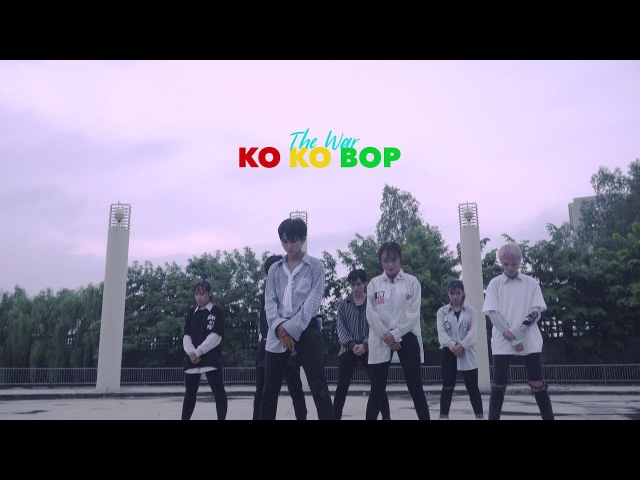 KO KO BOP - EXO dance cover | The A-code from Vietnam