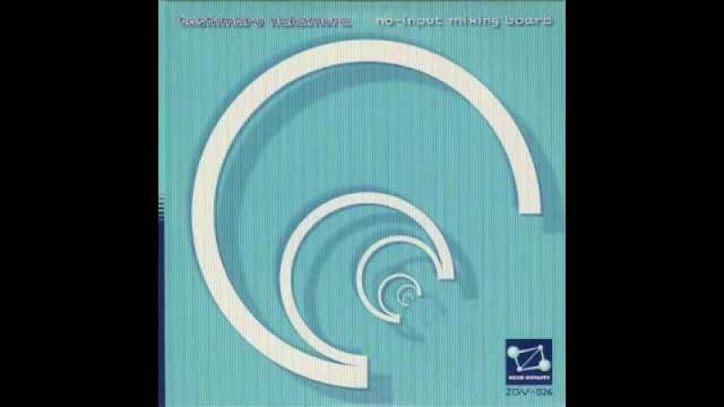 Toshimaru Nakamura - No-Input Mixing Board (Full Album)
