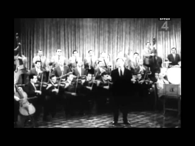 Леонид Утесов - Одесский порт