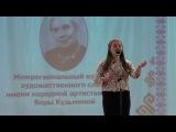 Быкова Валентина. Александр Алга Иван Яковлевич Яковлев