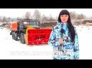 Двухмоторный 500 л с СШР 1 Урал снегоочиститель шнекороторный