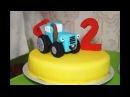 Праздничный торт Синий трактор из мастики ребенку на день рождение 2 года Анюта Журило