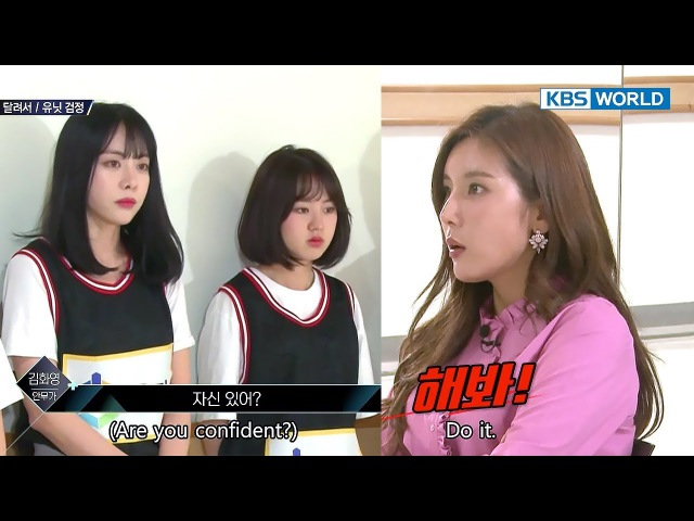 Female Team Black gets scolded by choreographer, You think this is a hotel?[The Unit/2018.01.03]