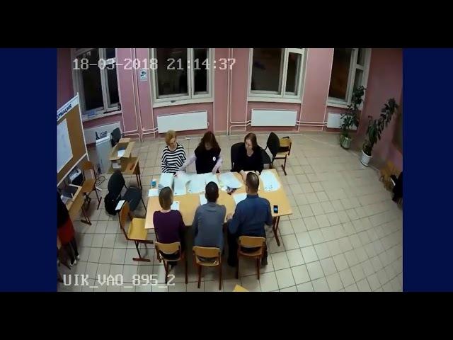 Подсчёт голосов. За Путина никто не проголосовал