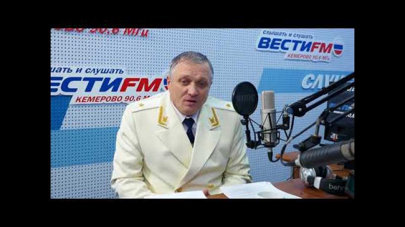 Первый замначальника прокурора Кемеровской области Владимир Сыроватко