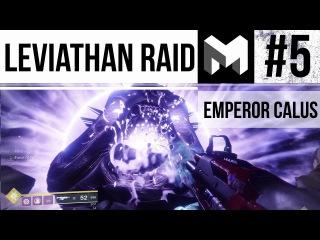 Destiny 2 Leviathan Raid Guide Part 5: Emperor Calus / Throne Room Walkthrough