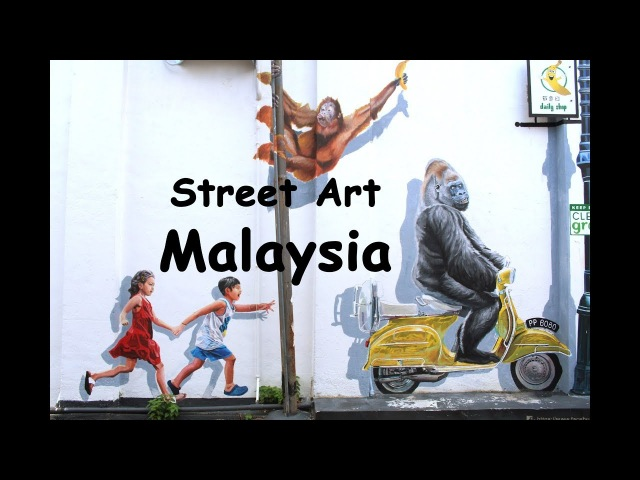 Street Art Malaysia / Penang
