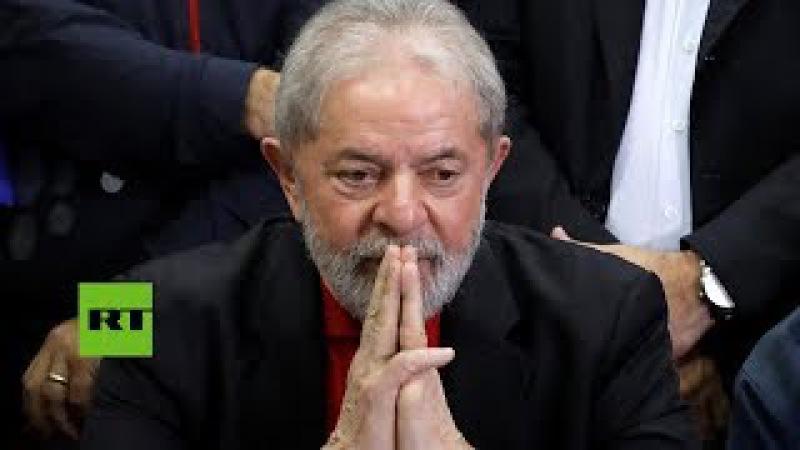La justicia brasileña ratifica la condena contra el expresidente Lula da Silva