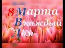 Поздравление начальника ГИБДД О МВД России по г Жигулевску А Ноздрачева