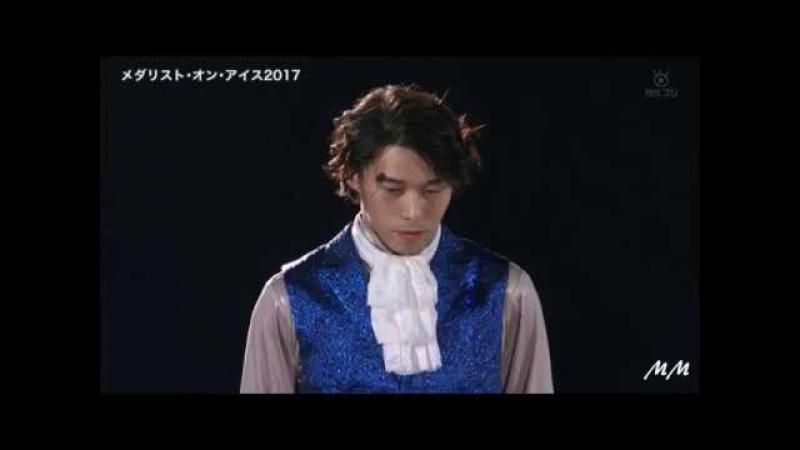 Takahito MURA 2017 MOI EX