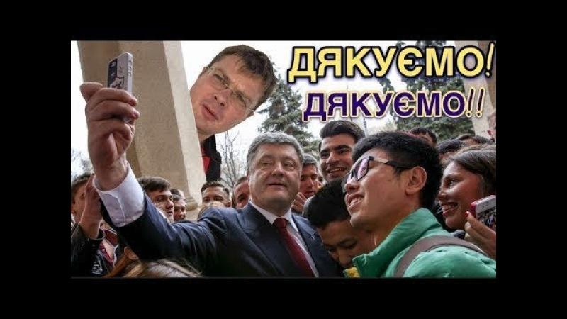 Молодые ученые прогнулись перед Порошенко - Семченко
