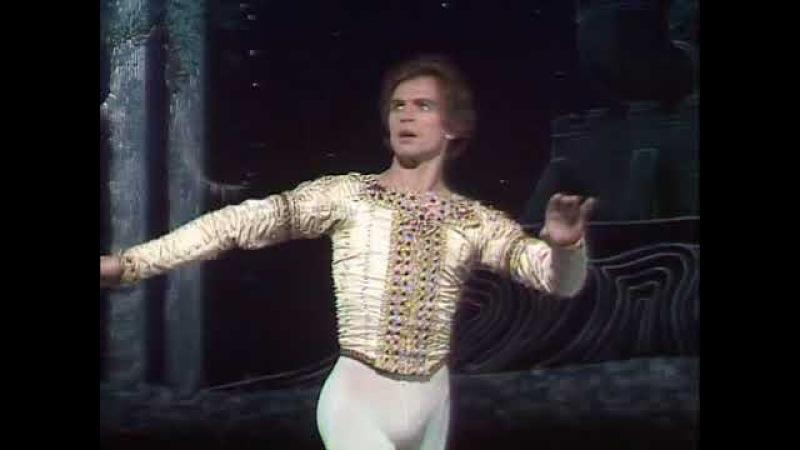 Маппет-шоу с Рудольфом Нуреевым (1977)