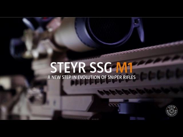 NEW STEYR SSG M1