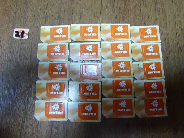 21 сим-карт изъяли у водителя сотрудники Тагильской колонии ИК-12