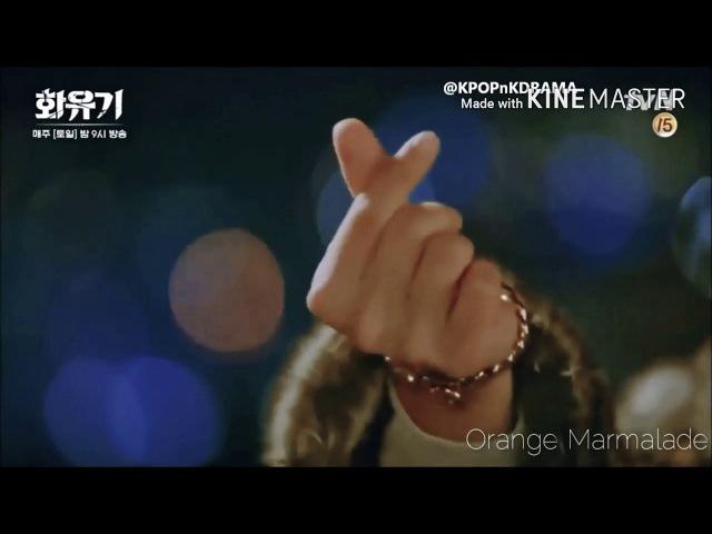 Hwayugi OST Part 5 (MV)    Son Oh Gong Jin Sun Mi    A Korean Odyssey