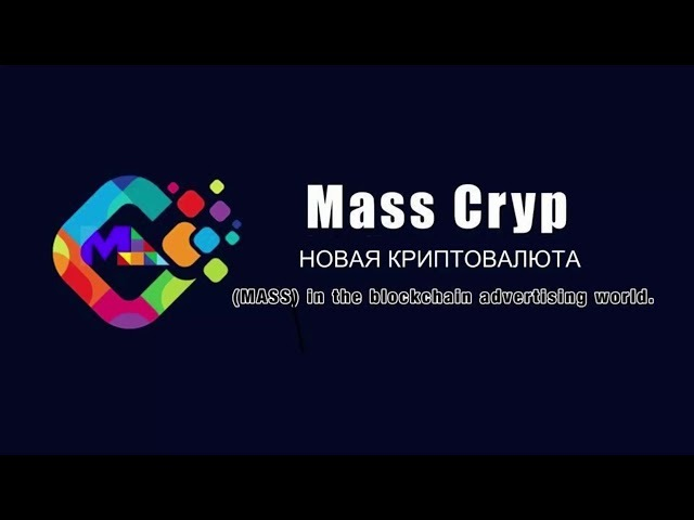 MASS CRYP ЭТО что то очевидное невероятное