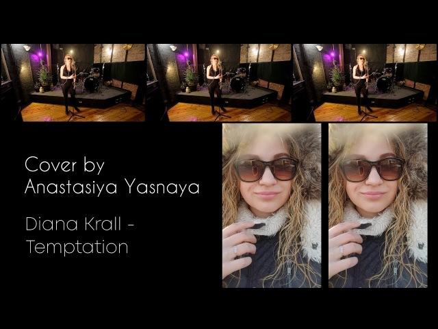 Cover by Anastasiya Yasnaya (Diana Krall - Temptation)