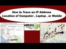 How to find an ip address location latest 2017-2018 || New tips and tricks