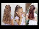 Penteado Infantil de princesa com flor de cabelo para festa e formatura