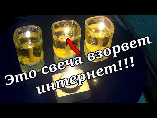 Свеча длительного горения одна свечка заменяет 76 свеч Бюджетный вариант