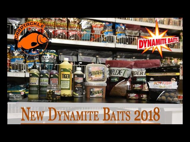 Обзор новинок 2018 от компании DYNAMITE BAITS!