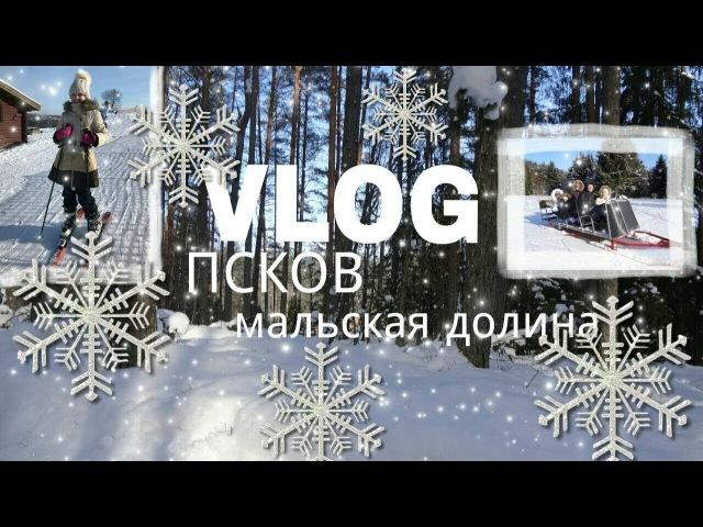 VLOG:Псков,Мальские долины.Лыжи,снегоход.Arina Chokoi
