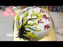 Cách Làm Bánh Kem Đơn Giản Đẹp ( 223 ) Cake Icing Tutorials Buttercream ( 223 )