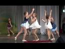 Театр современного танца Дети солнца АВГУСТ