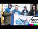 Лыжной гонкой отметили свой праздник студенты и выпускники МГИМО