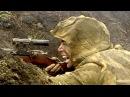 Военные Фильмы РОКОВОЕ ЗАДАНИЕ СНАЙПЕРА 1941-45 ! Военное Кино военныефильмы