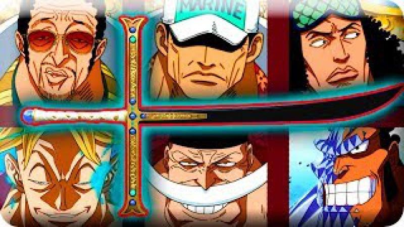 РАЗБОР СИЛ в битве при МАРИНФОРДе в аниме Ван Пис   One Piece обзор -теория