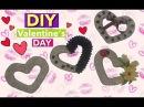 3 DIY 💛 Сердечки магниты из шпагата 💛 Валентинка из шпагата 💛Декор из джута💛 ИДЕИ на день Валентина