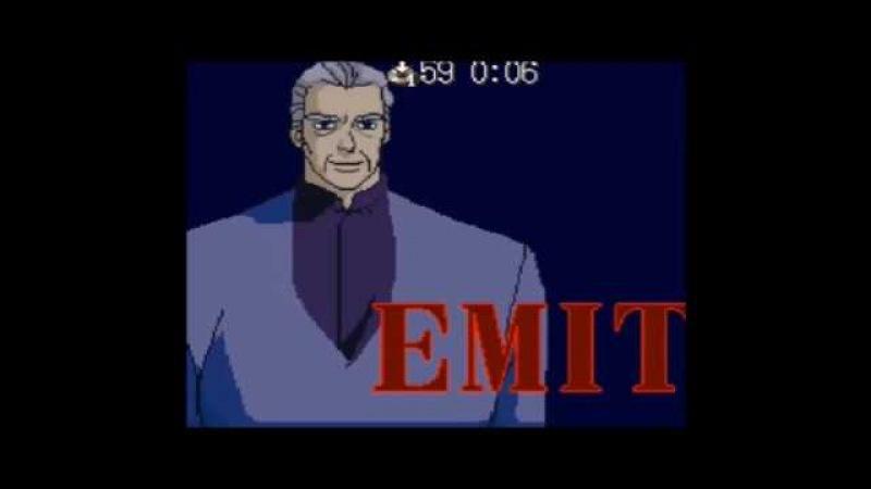 EMIT глава 1 эпизод 002