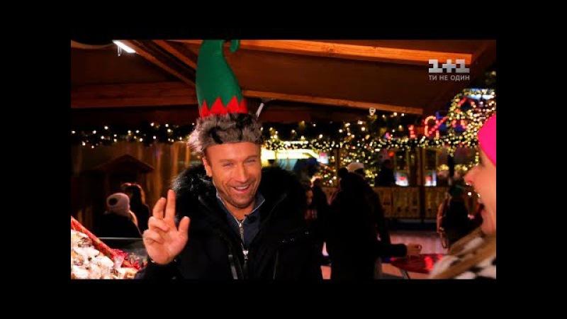 Олег Винник уперше на ковзанах: у різдвяному Берліні співак показав свої улюбле ...