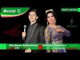 Шодмон Сулаймони &amp Gulasal Pulotova - Зарафшони 2016 Music vervion
