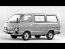 Nissan Cherry Vanette Van C120 '11 1978 09 1985
