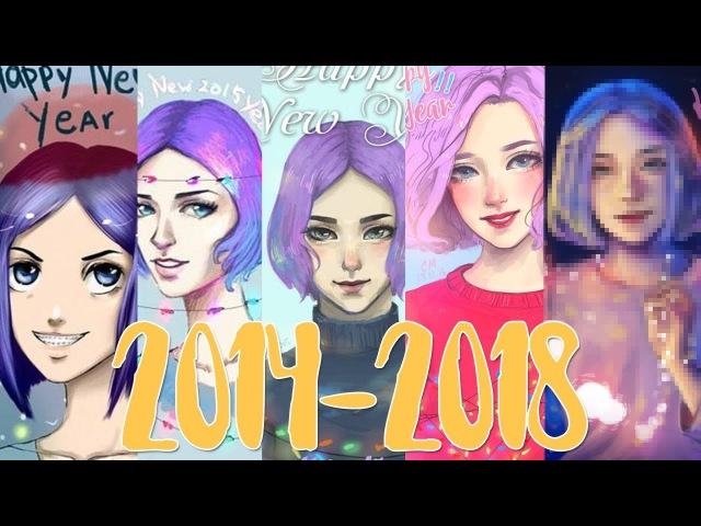 DRAW THIS AGAIN! 2014-2018 ♥С НОВЫМ ГОДОМ♥ Перерисовываю арт