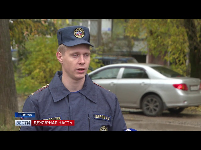 Вести.Дежурная часть.Псков 22.10.2017