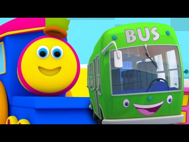 Bob Zug | Räder auf dem Bus | Kinderreime für Kinder | Bus Lied auf Deutsch | Bob Wheels On The Bus