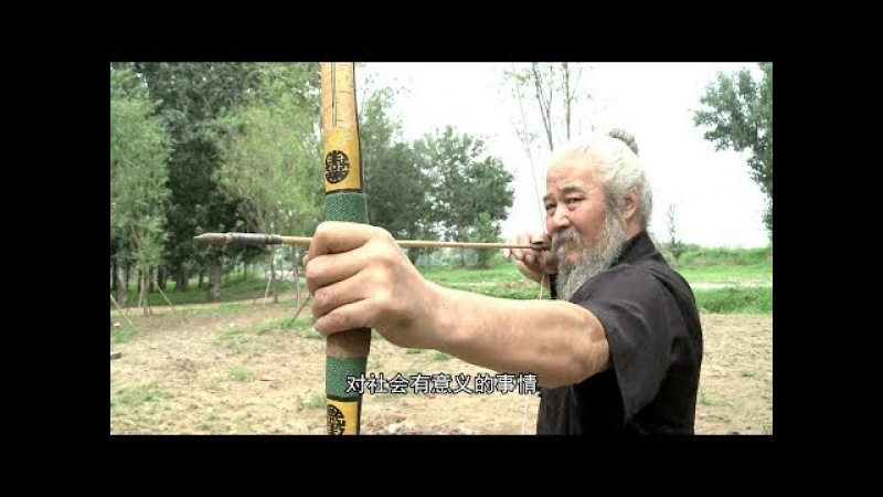 清朝皇家御用弓箭铺传人用古法造弓箭