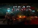 Dead Space 2 5 снова Ишимура