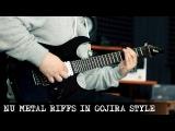 Nu Metal riffs in Gojira style