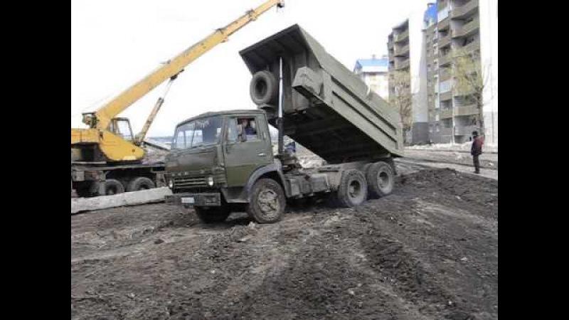 Old Russian dump truck KamAZ-5511