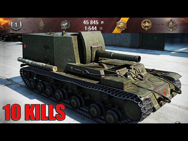 10 ФРАГОВ НА АРТЕ 212А wot как играть 🌟🌟🌟 World of Tanks лучший бой сау 212А