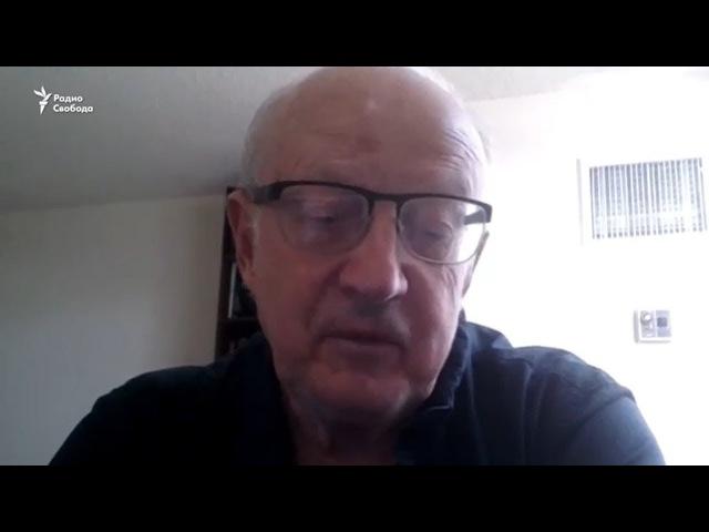 Андрей Пионтковский - Лицом к событию Радио Свобода 13 ноября 2017