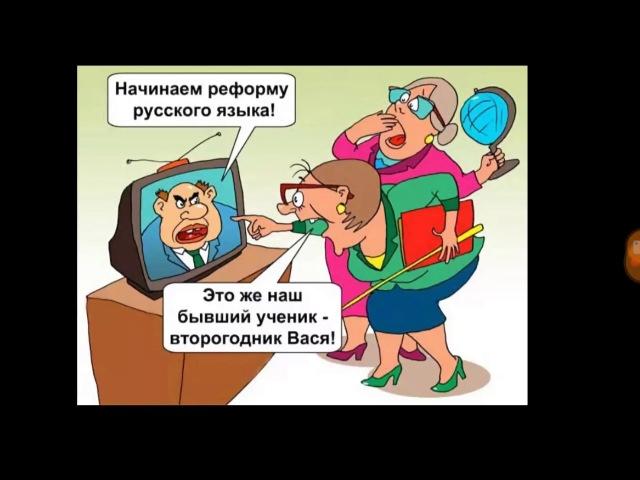 Переросток Иванов--Ольга Хворост--