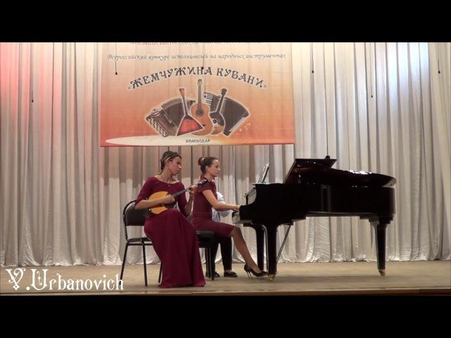 Бедрик Анастасия Андреевна
